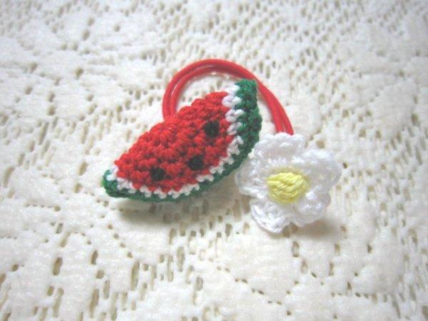 画像1: 編すいか&お花のヘアゴム (1)