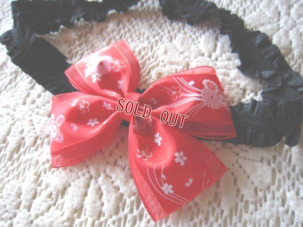 画像1: 和風オーガンジーリボン(赤):ヘアーバンド (1)