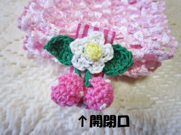 画像1: 【クリップピン】ミニ編さくらんぼ(ピンク) (1)