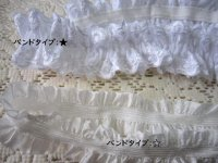 画像1: ☆ヘアバンド(白):ストライプリボン(小)