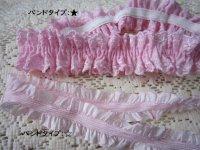 画像1: ☆ヘアバンド(ピンク):ストライプリボン(小)